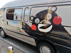 肥後大津から熊本空港までの無料ワゴン。空港ライナーに乗車します。 満席で乗れなかった方々は、代わりのタクシーを無料で使えるそうです。