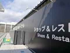 熊本空港に到着ー、2023年までは仮設ターミナルを使用するそうです。