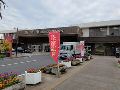 指宿駅に戻ってきました。ここでスタンプの紙と3000円と差し入れの缶コーヒーを運転手さんに渡してお別れです。ありがとうございました。