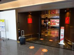 ・1月4日(月) 羽田空港ファーストクラス保安検査場入口です ダイヤモンドステイタスでも入れるのですが,今回は当日F席へのアップグレードが叶いました!