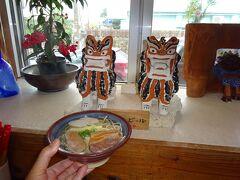 ・1月5日(火) 昼食は,首里そばにしました