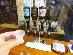 瑞泉酒造の工場見学の後,古酒の試飲タイムです