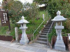 出雲阿国の墓の入り口