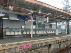 車内から。 兵庫県内内陸。 神戸電鉄粟生線です。 前回、鈴蘭台駅を有馬線から通っているのですが(https://4travel.jp/travelogue/11671740#photo_link_68665554)、今度は粟生線に入っているわけです。  (なお、三木に来るまでの様子は、もしかしたら、また別の機会に)  三木駅といえば、以前あった三木鉄道が分岐していたのか、とか思っていたら、三木鉄道の三木駅はちょっと離れたところにあったようです。 その辺も不便さということになってしまったのでしょうかね。