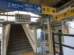 粟生駅で降りる場合は右、JR加古川線で加古川方面に向かう場合は(たぶん)左、そして、加古川線でも西脇市方面や、北条鉄道乗り換えの場合は、画像奥の橋を渡ることになります。