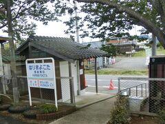 北条町の次の播磨横田駅。 拠点駅のようなイメージを勝手に持っていましたが、何かの勘違いだったみたいで。