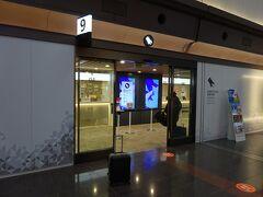 ・1月4日(月) 当日,ファーストクラスへのUGに成功しました@羽田空港JALカウンター