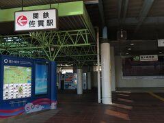2020.12.26 佐貫 佐貫駅(JR龍ケ崎市駅)に戻ってきた。