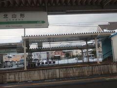 いい感じの駅です。