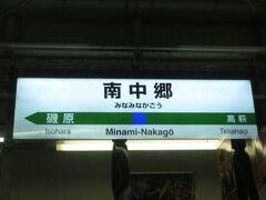 2020.12.26 いわきゆき普通列車車内 1駅ずつ拾ってゆく。