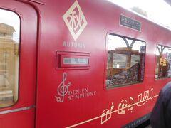 いよいよ乗車。乗るのはこの列車です。普通列車なのにずいぶんおしゃれ。「田園シンフォニー」という名前が付けられており、四季を現した車両だそうです。