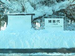 2020.12.27 会津若松ゆき普通列車車内 うわぁ、この雪!