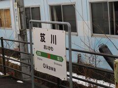 2020.12.27 喜多方ゆき普通列車車内 229Dはこの区間には珍しく各停なので、途中駅にも停車する。