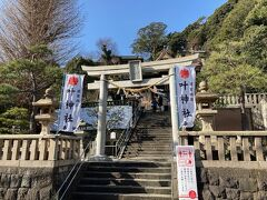 マイカーでまず最初にやって来たのは横須賀浦賀の「西叶神社」です。 9時頃家を出たときは7℃くらいだった気温も、到着する頃にはドンドン気温が上がり、この時既に17℃ほどあります。 こちらに来たのは2016年以来です。あのときも割合暖かな2月でした。 (そんなに経ったかなぁ・・・)