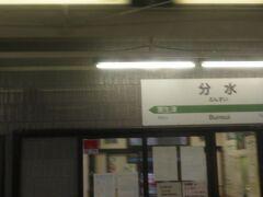 2020.12.27 吉田ゆき普通列車車内 先ほど来た道を戻る。