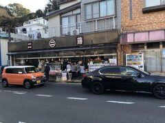 さて帰路に。真鶴駅近くの魚屋で夜食用の総菜を購入して帰ります