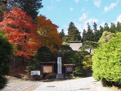 常楽寺に到着です。  お天気良すぎて結構暑い(^▽^;)   天台宗別格本山 常楽寺 北向観音の本坊で、鎌倉時代には天台教学の道場として栄えたそうです。   https://www.kitamuki-kannon.com/