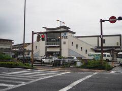 もう完全に帰宅モードに頭切り替わっちゃいました。横浜に戻ります。