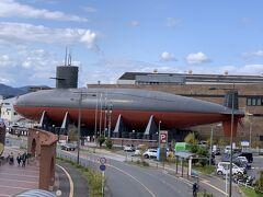 港から歩いてすぐに鉄の鯨・・・と呼ばれている潜水艦があります。ここは海上自衛隊の資料館になります。  その手前に大和ミュージアムがあるのでここにきました。