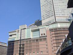 初めて外から見ました。 阪急梅田本店