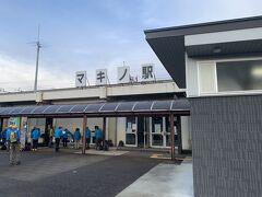 前回に続き今回もマキノ駅に車を駐車しました。  9月に行った時の旅行記はコチラ↓↓↓ 2020年9月 気分爽快♪琵琶湖と高原の風を浴びながらMTBで巡る♪「白鬚神社」~「メタセコイア並木道」~「湖西の竹林」~「琵琶湖大橋」~ https://4travel.jp/travelogue/11647777