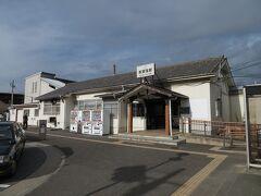 12月6日。 降り立ったのは姫路の次の駅、英賀保駅。
