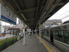 再びJRで、土山駅へ。