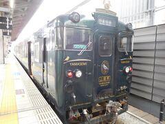 まずはこちらの列車に乗車します。観光列車のかわせみやませみ。 2017年に運行スタートした新しい列車です。