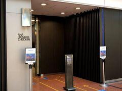 直前まで、新幹線にするか航空機にするか迷っていたのだが、結局羽田空港へ。