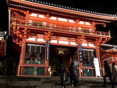 そのまま、八坂神社へ。