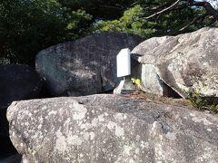 尾道ゆかりの25名の作家・詩人の詩歌・小説のフレーズが 千光寺山山頂から中腹にかけて点在する自然石に刻まれています。 ひとつづつたどる静かな散歩道です。  この風景も映画で観たような気がする。