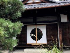 東福寺の塔頭の一つである光明院へ。 ここは、初めて訪問する場所である。