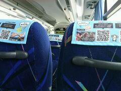 バスで別府温泉まで。 コロナの影響で別府駅までは行かず、別府北浜止まり。