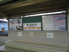 2020.12.29 新宮ゆき普通列車車内 特急停車駅の紀伊長島。