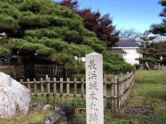本丸跡地の碑