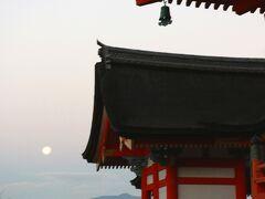 満月が迎えてくれます(*^^)v