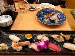 会社終わりの夫と天神で待ち合わせて 夕飯はお寿司。 ひょうたん寿司  お昼が遅かったので少なめに食べました。