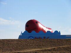 さて本日はオーソドックスに伊豆観光を楽しみます。 先ずは「道の駅 伊豆ゲートウェイ函南」の隣にある「かねふくめんたいパーク伊豆」を訪問