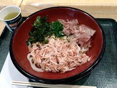 駿河湾沼津SAの飲食店は、そのほとんどが朝9時開店。到着した8時の段階で、開いていたのはお蕎麦屋さんのみでしたが、そこで食べた桜海老うどん、麺のコシがとても強くて美味でした!