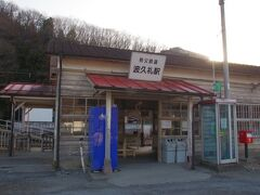 秩父鉄道秩父本線の波久礼駅 寄居駅の隣です。