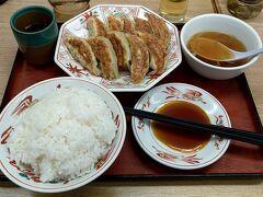 神奈川県内での諸用をすべて終えて、一般道で富士市に戻りました。のんびり走ったので、3時間くらいかかりましたよ。富士に着いたら急激にお腹が空いてきたので、餃子の一番亭で餃子定食を賞味!ごはんとスープをおかわりして、腹がはちきれんばかりに満腹となりました。。