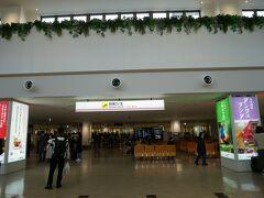 到着時間は20分しか違わないので空港で待ち合わせ。 到着時間がちょっと遅れたのでもうちょっと待ったかな? が、無事到着ロビーで久々の再会。