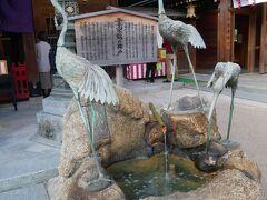 何だか目を引くものがあったので思わずパチリ。 後で調べると霊泉鶴の井戸という霊水だった。 昔は飲めたけど今は飲めなくなっている。