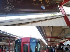 二日市駅からは数分で太宰府駅到着。 おそらくほぼ観光客。