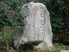 ※第4幕の旅行記はこちらから↓ https://4travel.jp/travelogue/11671604  今宮神社から途中でバスを乗り継ぎ、下鴨神社へやってきました。ちなみに、乗り換えのバス停でもまた迷いました。これで5度目です。  もう疲れた、俺京都に住めんわ(笑)