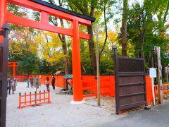 糺の森の南側にある河合神社へ。 下鴨神社の末社にあたる神社ですが、とても立派な造りです。