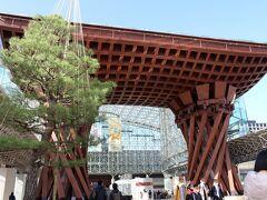 鼓門 白江建築研究所の設計により、2005年に竣工されたようです。