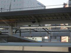 JR岡山駅で、一旦停車して・・