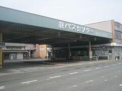で、やって来たのは萩バスセンター。  ここから昨日と同様、萩循環まぁーるバスに乗車しましょう。