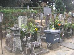 これだけ有名なお方のお墓の割には、質素な風情ですね。  恐らく先生の御意向が反映されているんでしょうね。  死んでからも豪奢な墓を見せびらかしているクソ共に、爪の垢を煎じて飲ませてあげたいものです。